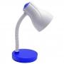 Luminaria  De Mesa Spiralle   STARTEC ( Azul)