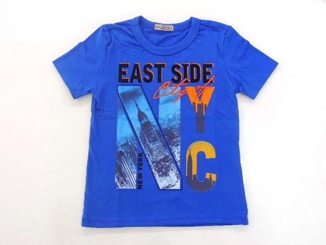 Camiseta Coral Masculina Turma da Malha