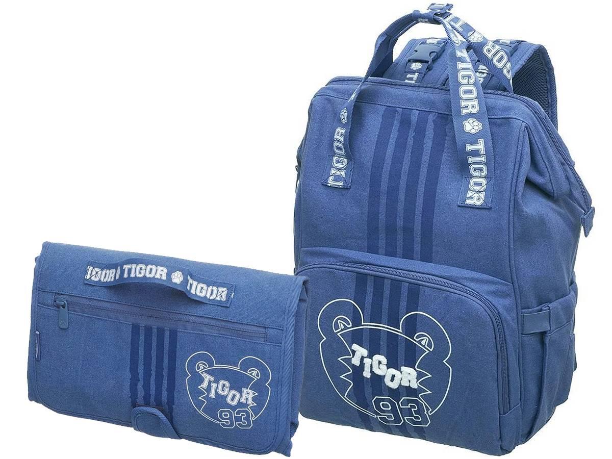 Mochila Maternidade Kit C/Trocador Tigor T.Tigre Baby To Go Azul Luxo - K6770304A