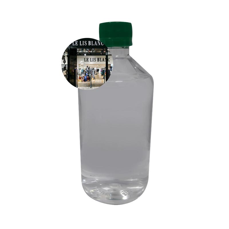 Difusor de Ambiente Refil Aroma Alecrim Lelis 250ml