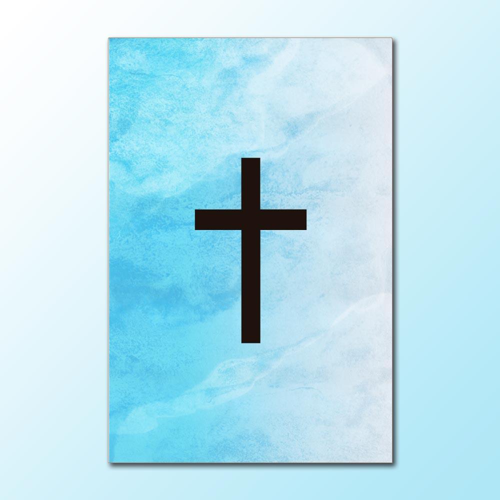 Placa Decorativa - Cristo Morreu Por Nós