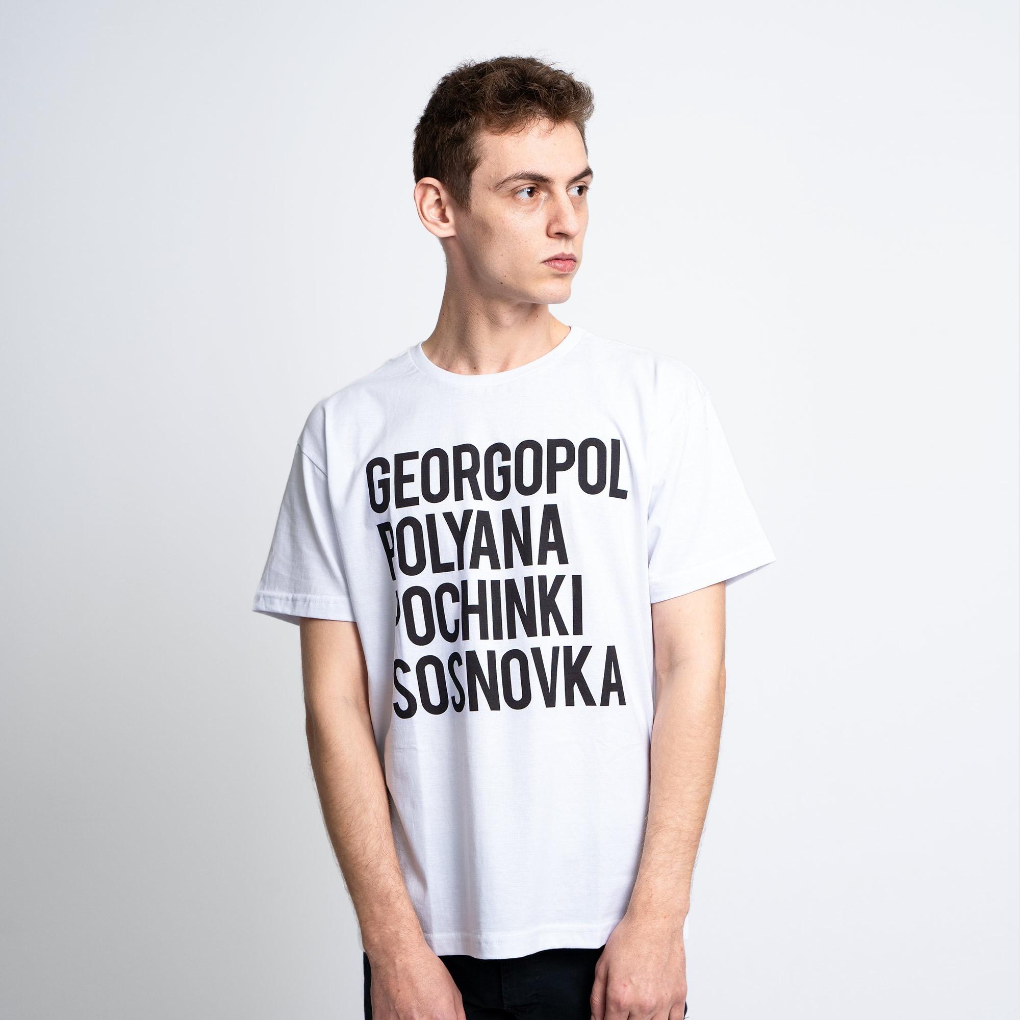 Camiseta Cities Branca