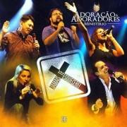 CD Adoração e Adoradores - Jamais Te Esquecerei