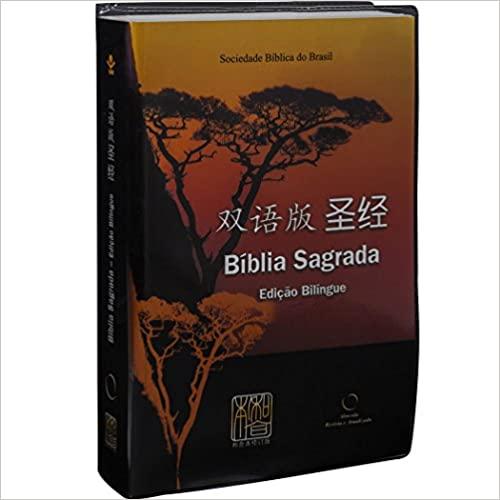 Biblia Bilingue - Portugues Chines