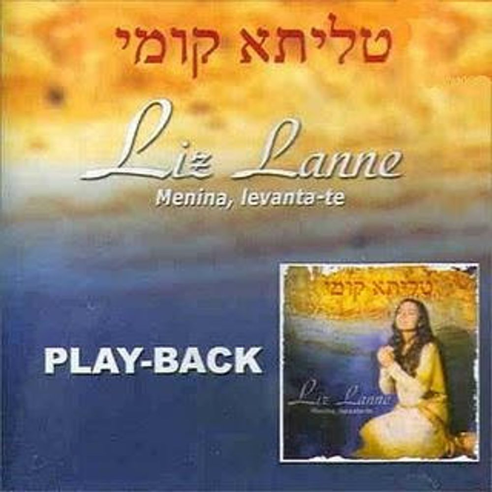CD Liz Lanne - Menina Levanta-te Playback