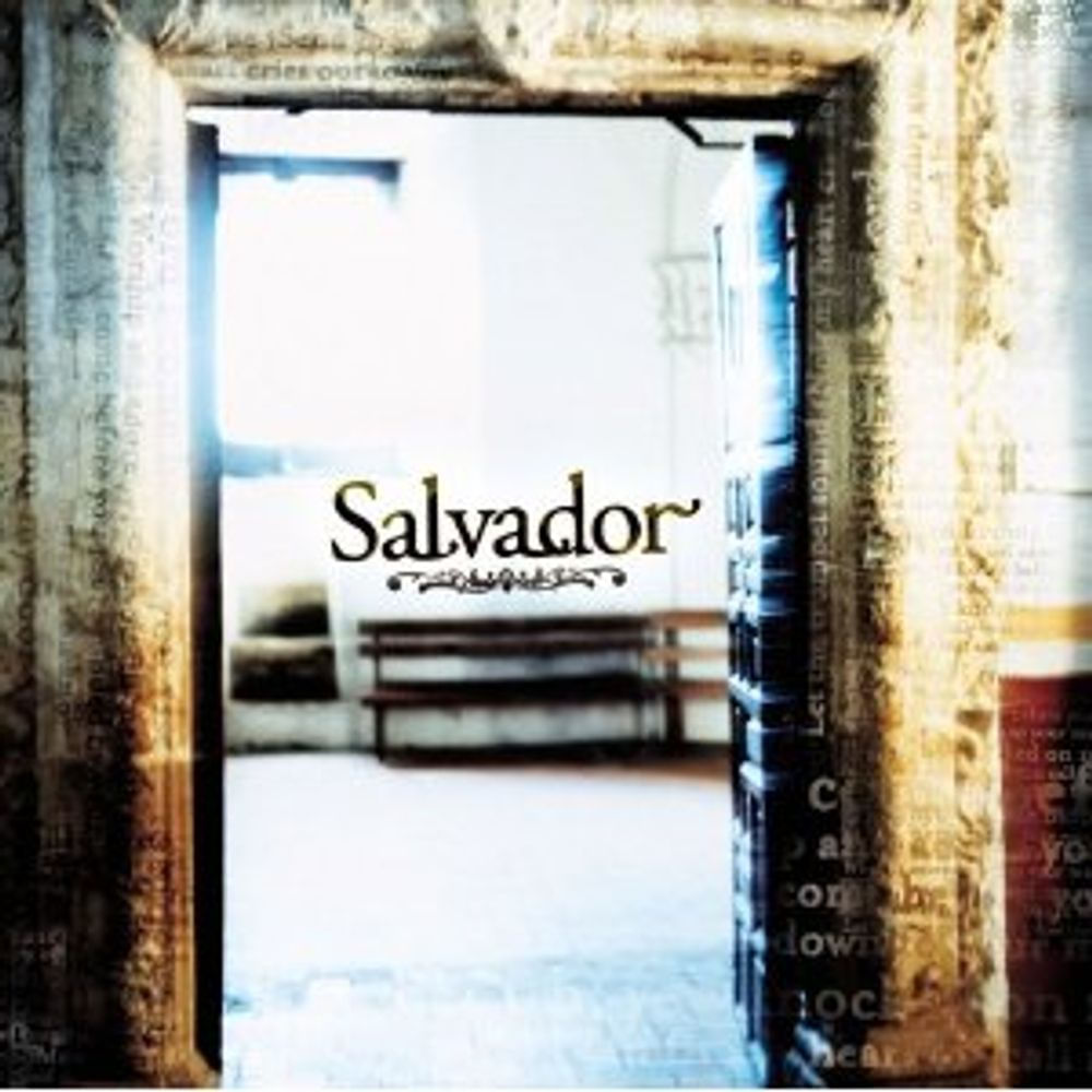 CD Salvador