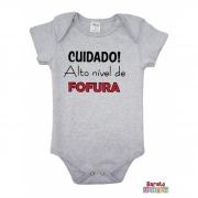 Body Bebê MC (P/M/G) - Cuidado! Alto Nível de Fofura - Barato Bebê - Mescla