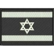 Patch - Bandeira de Israel
