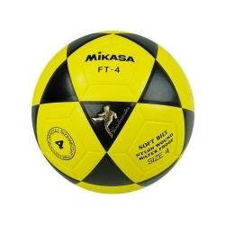 Bola de Futevôlei Mikasa FT-4 - Padrão FIFA Amarelo/Preto