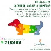 QUEBRA CABEÇA EDUCATIVO EM MADEIRA CACHORRO COM VOGAIS E NÚMEROS