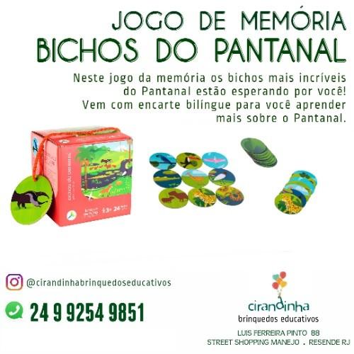 JOGO DA MEMÓRIA BICHOS DO PANTANAL
