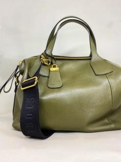 Bolsa Couro Feminina Grande com Alça Transversal Verde