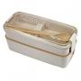 Marmita Bege Ecológica Com 2 Andares 750 ml Jacki Design