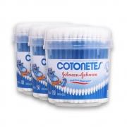 Kit c/ 3 Hastes Flexíveis COTONETES Pote 150 unidades