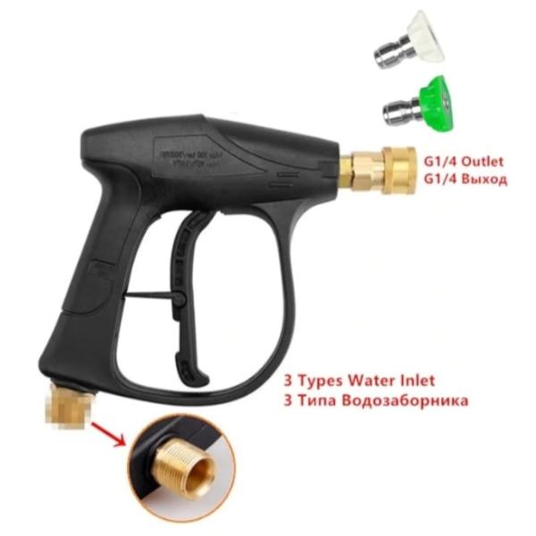 Gatilho para Lavadora de Pressão com Engate Rapido New Gun DETAILER