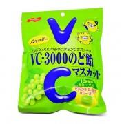 Bala Nobel VC-3000 Sabor Uva Verde Rico em Vitamina C - Muscat Candy 85g