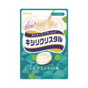 Bala Senjaku Sabor Cacau Diet - Cocoa Candy 76g