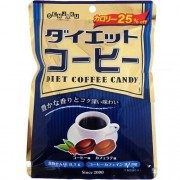 Bala Senjaku Sabor Café Diet - Diet Coffee Candy 76g