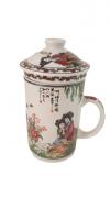 Caneca Para Chá Com Infusor Oriental Modelo 2 KL