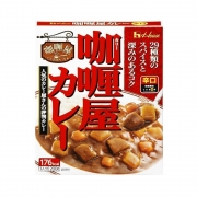 Curry-Ya Curry Spicy Type 200g