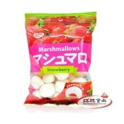 Marshmallow Japonês Sabor Morango 100g