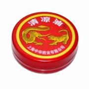 Pomada Chinesa Tigre E Dragão Dores Musculares E Crônicas 3g