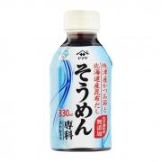 Somen Senka Molho de Macarrão Frio Japonês 330 ml