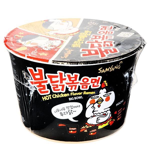 Cup Noodle Coreano Samyang Big Bowl Sabor Hot Chicken 105g
