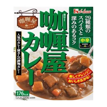 Curry-ya - Médio 200g