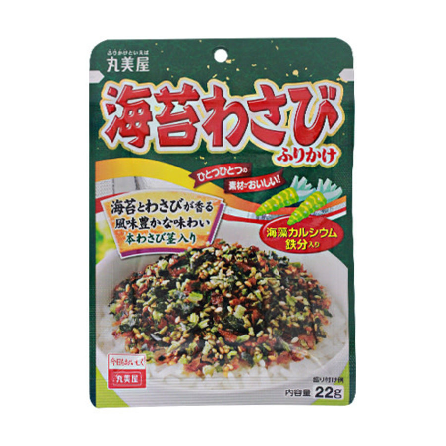 furikake nori wasabi 22g