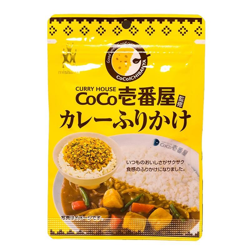 Furikake - Tempero p/ Arroz - Sabor Curry - 23g