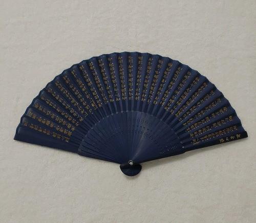 Leque Japonês Azul Marinho Tradicional