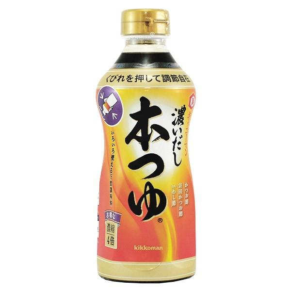 Molho Kikkoman Hon Tsuyu 500ml