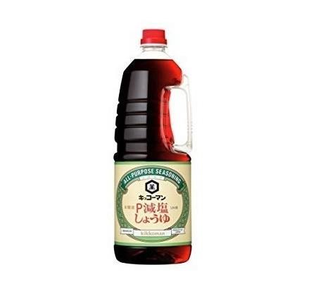 Molho Light Kikkoman Shoyu Genen 1,8L