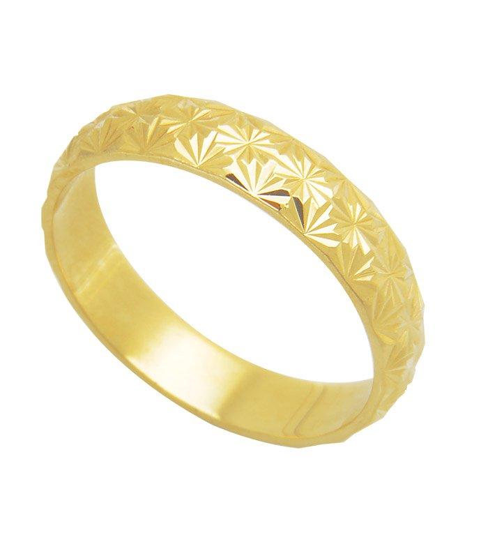 Aliança de Bodas de Ouro em Ouro 18k (4mm)