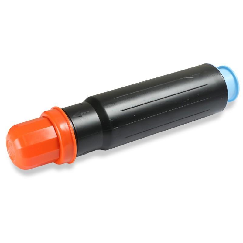 Toner Compatível Integral GPR-15 Preto p/ Canon - 21k