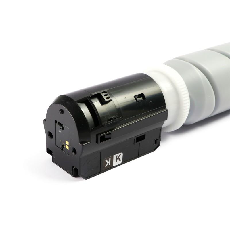 Toner Compatível Integral GPR-51 Preto p/ Canon - 19k