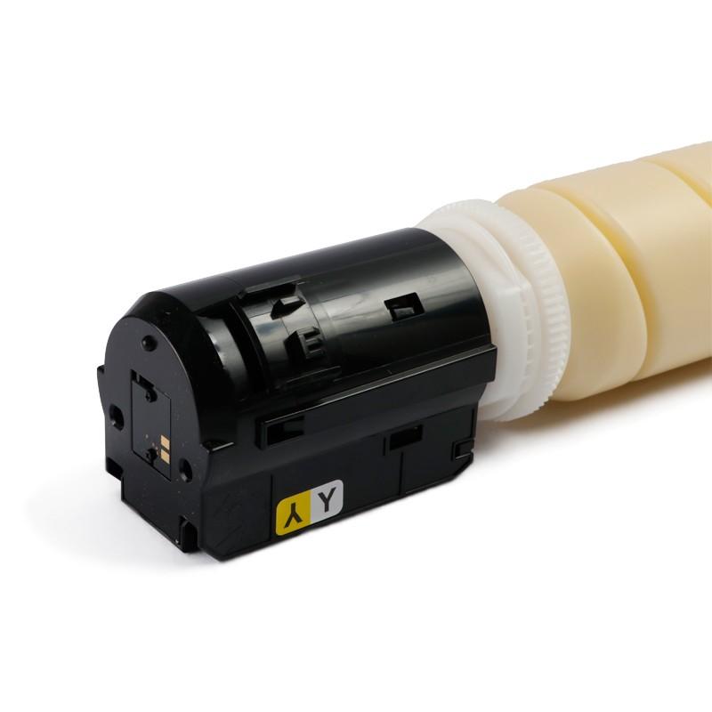 Toner Compatível Integral GPR-53 Amarelo p/ Canon IR C3325 - 19k