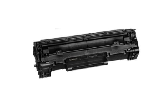 Toner Compatível Lotus CRG-125 p/ Canon LBP6030 - 1.6k