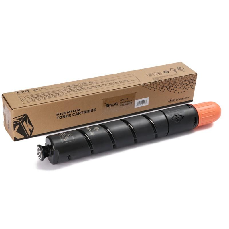 Toner Compatível Zeus GPR-31 Black p/ Canon IR ADV C5030 5035