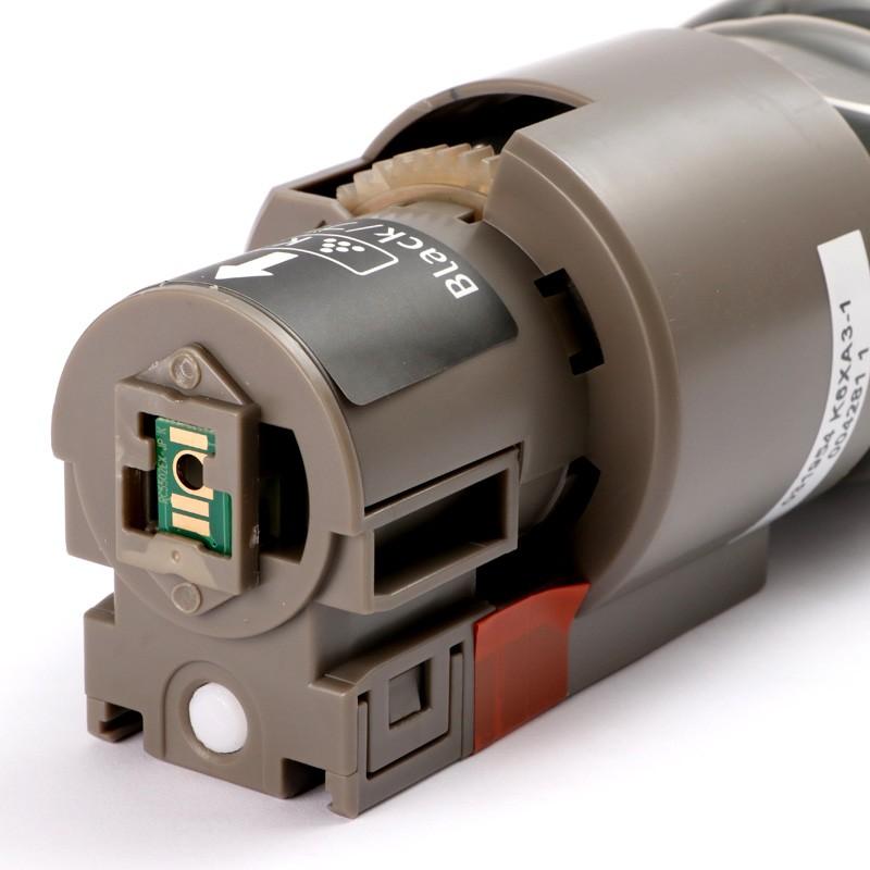 Toner Compatível Zeus Black p/ Ricoh MPC4502 c/ chip - 31k
