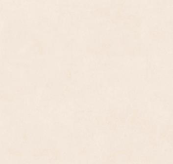 Porcelanato 62,5x62,5 Ref. 62201 Cepar Cx.2,73m² - Magestic White