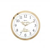 Relógio de Parede Herweg Comemorativo Bodas de Ouro 6815 029