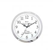 Relógio de Parede Herweg Comemorativo Bodas de Prata 6816 028