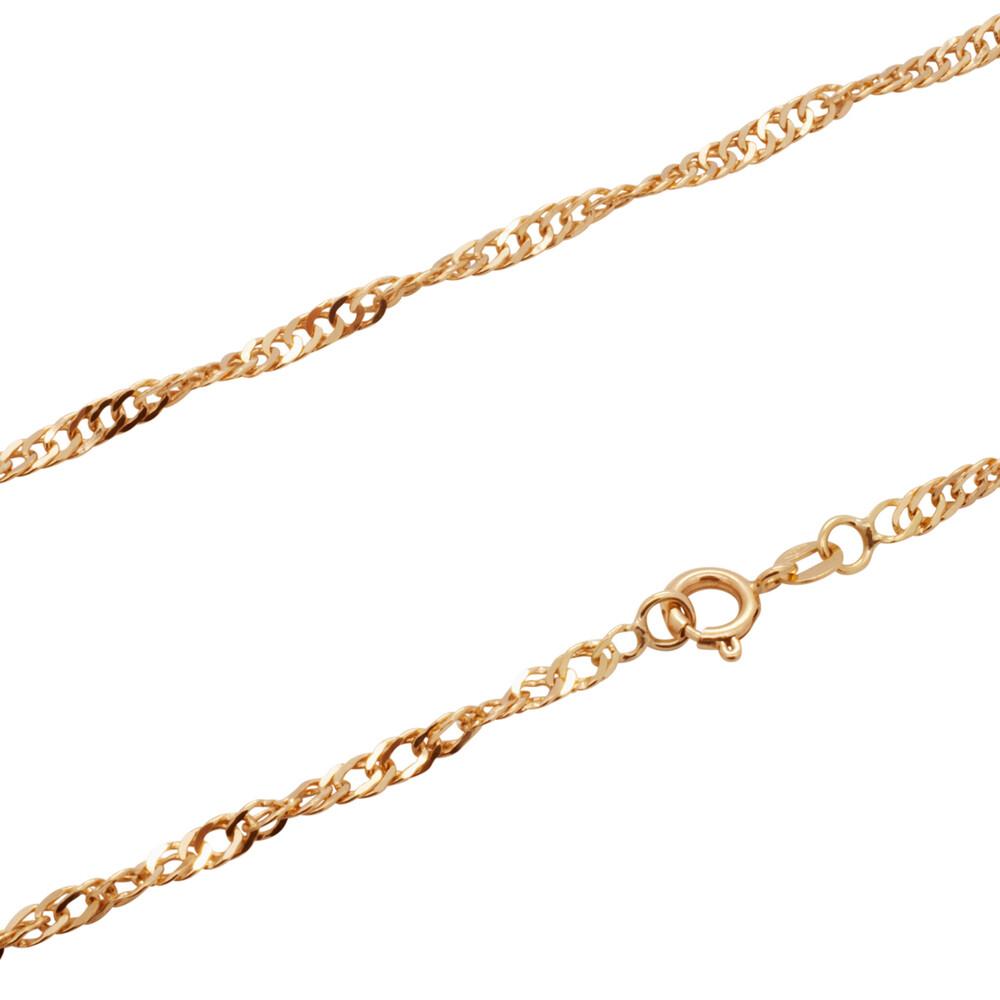 Corrente Ouro 18k Elo Singapura 45 cm