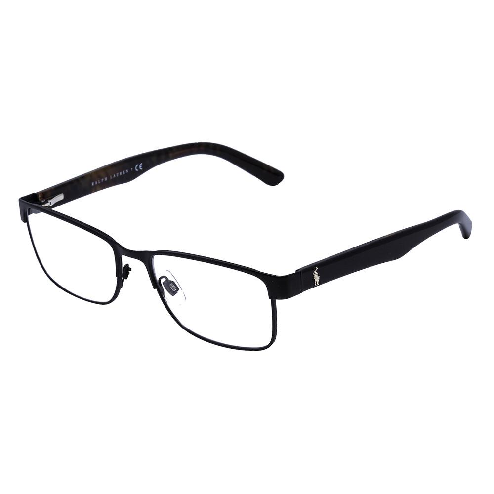 Óculos de Grau Polo Ralph Lauren Masculino PH1157