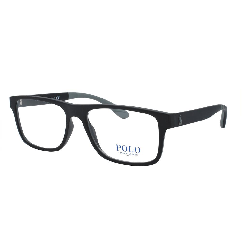 Óculos de Grau Polo Ralph Lauren Masculino PH2182