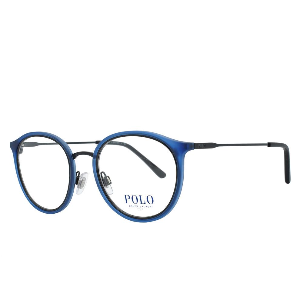 Óculos de Grau Polo Ralph Lauren Unissex PH2201