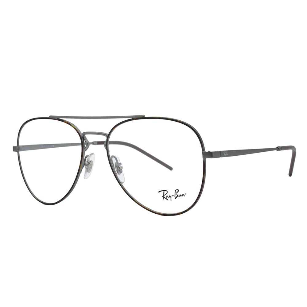 Óculos de Grau Ray-Ban Aviador Unissex RB6413