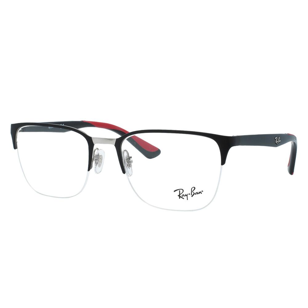Óculos de Grau Ray-Ban Masculino Fio de Nylon RB6428
